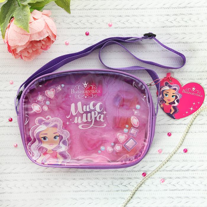 """Набор косметики для девочки в сумке """"Мисс Мира"""""""