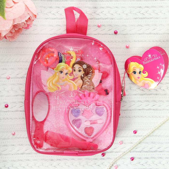 """Набор косметики для девочки в рюкзаке """"Чудесного настроения"""""""