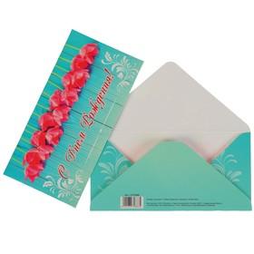 Конверт для денег 'С Днем Рождения!' тюльпаны, голубой фон Ош