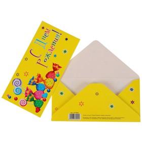 Конверт для денег 'С Днем Рождения!' конфеты, жёлтый фон Ош