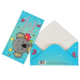 Конверт для денег 'Счастливого Дня Рождения!' коала с цветочком Ош