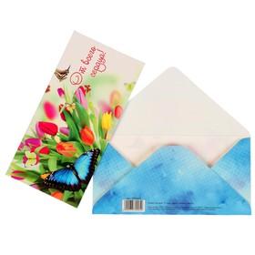 Конверт для денег 'От всего сердца' тюльпаны, бабочка Ош