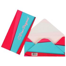 Конверт для денег 'С Днем Рождения!' розовые листки Ош