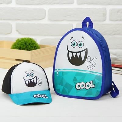"""Детский набор """"Страшилка"""": кепка 54-60 см, рюкзак 21 х 25 см"""