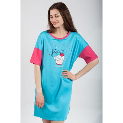 Платье женское 8976 цвет голубой, р-р 46