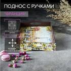 "Tray with handles ""France"", hardwood, 30,4x20,4x4,7cm"