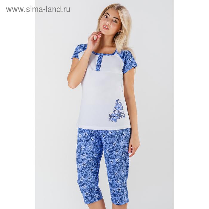 Комплект женский (футболка, бриджи) 8642 цвет белый, р-р 48