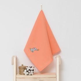 Полотенце детское 'Доляна' Слоник, цвет коралловый 40х70 см, 100% хлопок, 150 г/м² Ош