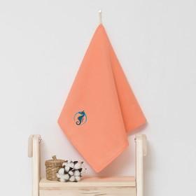 Полотенце детское 'Доляна' Конёк, цвет коралловый 40х70 см, 100% хлопок, 150 г/м² Ош