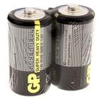 Батарейка солевая GP Supercell Super Heavy Duty, C, R14-2S, 1.5В, спайка, 2 шт.