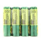 Батарейка солевая GP Greencell Extra Heavy Duty, AA, R6-4S, 1.5В, спайка, 4 шт. - фото 7467