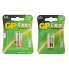 Батарейка алкалиновая GP Super, ААА, LR03-2BL, 1.5В, блистер, 2 шт.