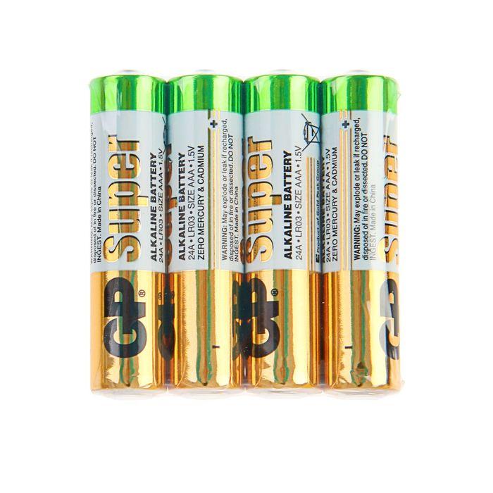 Батарейка алкалиновая GP Super, AAA, LR03-4S, 1.5В, спайка, 4 шт. - фото 3715887