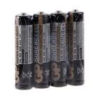 Батарейка солевая GP Supercell Super Heavy Duty, AAA, R03-4S, 1.5В, спайка, 4 шт. - фото 9245