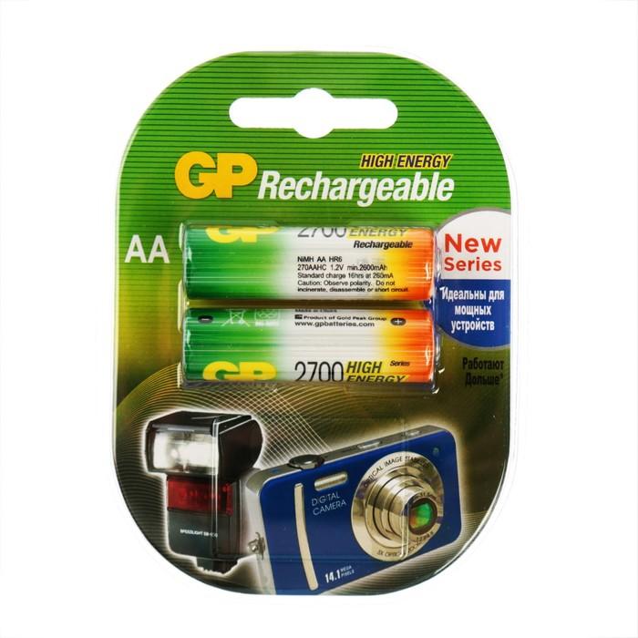 Аккумулятор GP, Ni-Mh, AA, HR6-2BL, 1.2В, 2700 мАч, блистер, 2 шт. - фото 7479