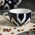 Чашка чайная 220мл 9010 Атлас