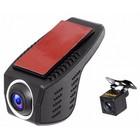Видеорегистратор Carcam Каркам U4-FullHD, две камеры, обзор 150°, 1920х1080
