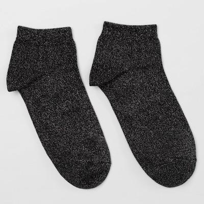 Носки женские с люрексом, цвет чёрный/серебро,, размер 25