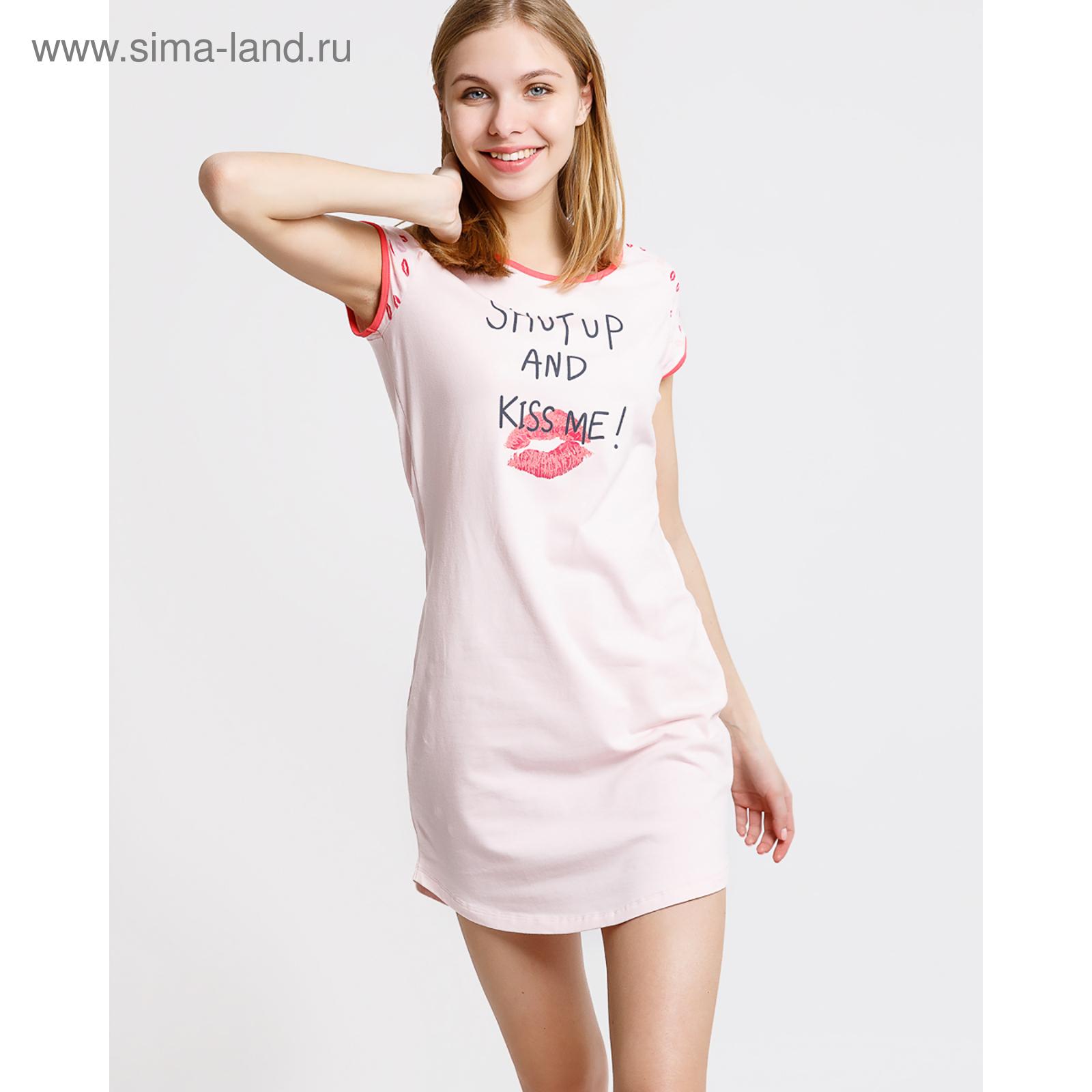 dea6ad49d24a546 Сорочка женская 1023-5 (572307) цвет розовый, р-р 52 (XXL) (1023-5 ...