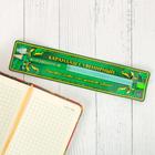 "Souvenir pencil ""Chelyabinsk"", 4.5 x 20 cm"