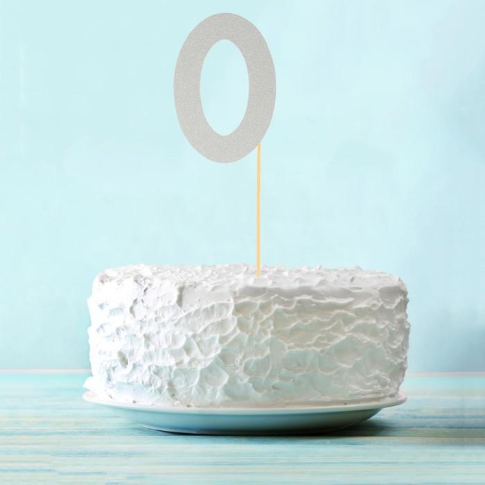 """Топпер в торт """"0"""" цвет серебро, набор 6 штук"""