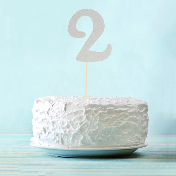 """Топпер в торт """"2"""" цвет серебро, набор 6 штук"""