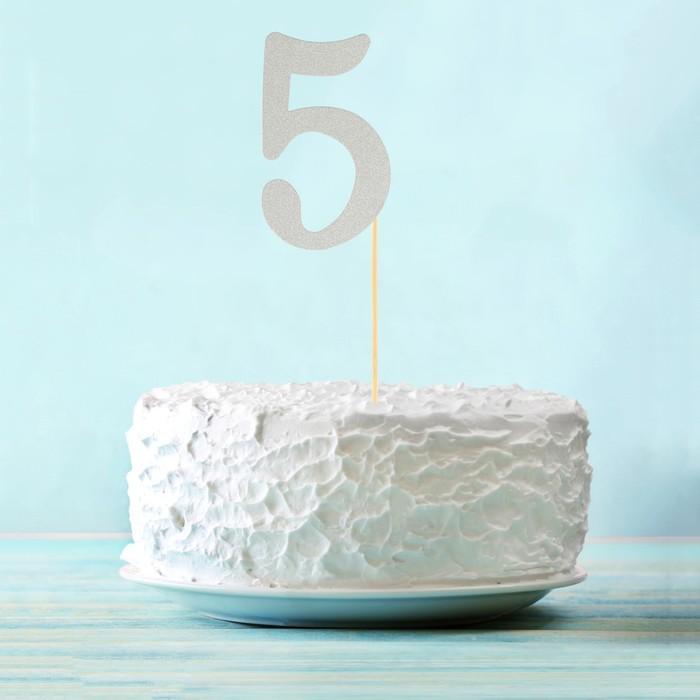 """Топпер в торт """"5"""" цвет серебро, набор 6 штук"""