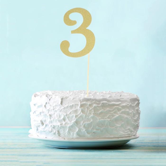 "Топпер в торт ""3"" цвет золото, набор 6 штук"