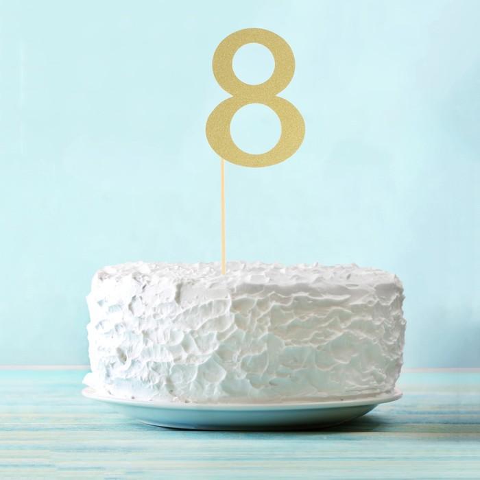 "Топпер в торт ""8"" цвет золото, набор 6 штук"