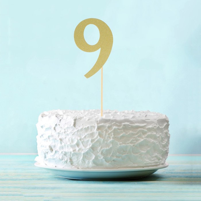 "Топпер в торт ""9"" цвет золото, набор 6 штук"