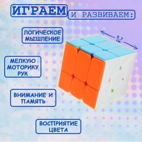 Игрушка механическая «Кубик», 5,7х5,7 см