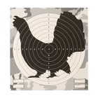 "Target ""Grouse"" for shooting from the pneumatic weapon,14 x14 cm,distance of 10 meters"