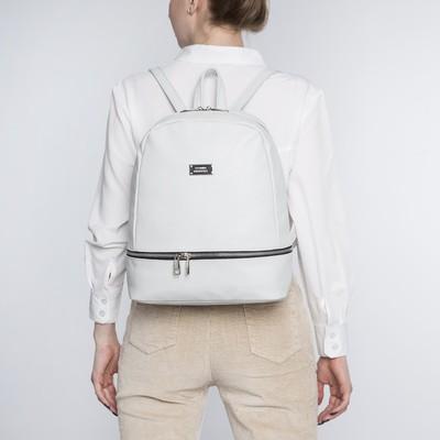 Рюкзак с отделом на молнии, наружный карман, цвет светло-серый