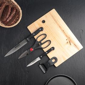 Набор кухонный, 5 предметов: 2 ножа 9,2/15,2 см, овощечистка, ножницы, доска, цвет чёрный