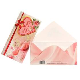 Конверт для денег 'От всего сердца в День Свадьбы!' розы Ош