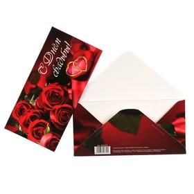Конверт для денег 'С Днём Свадьбы!' красные розы, сердечки Ош