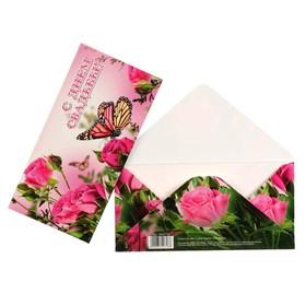 Конверт для денег 'С Днём Свадьбы!' розы. Бабочки Ош