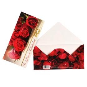 Конверт для денег 'С Днём Свадьбы!' красные розы, кольца Ош