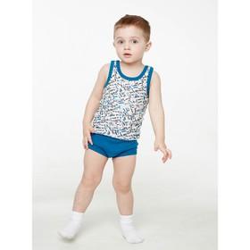 Комплект для мальчика(майка, трусы-боксеры), рост 122/128 см, цвет микс