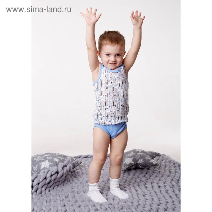 Комплект для мальчика(майка, трусы), рост 122/128 см, цвет микс 103-011-00001