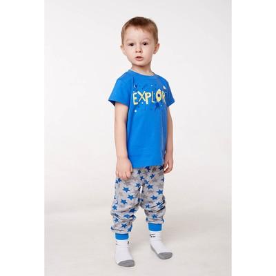 Пижама для мальчика, рост 92 см, цвет синий/звезды