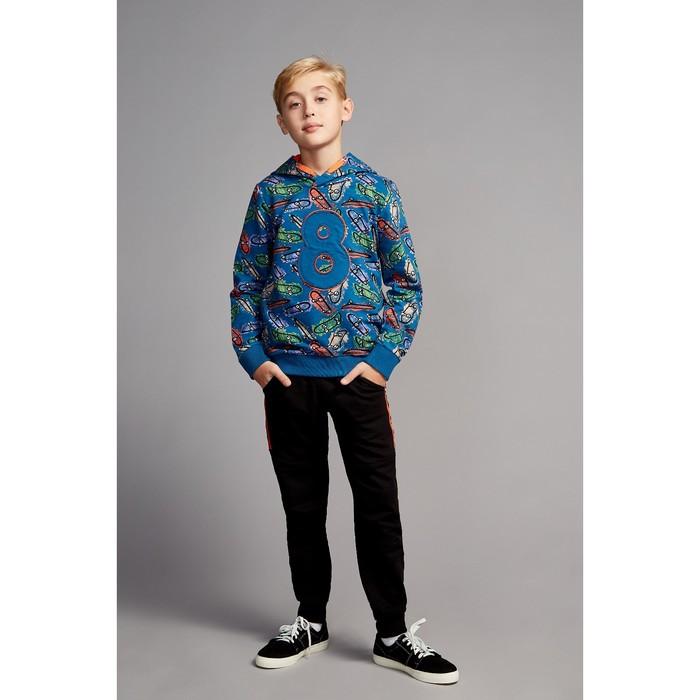 Толстовка для мальчика, рост 98 см, цвет бирюзовый/скейты