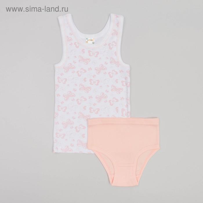 Комплект для девочки (майка, трусы), рост 134/140 см, цвет микс 203-008-00001