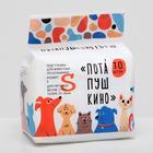 """Подгузники """"Потапушкино"""" размер S, для домашних животных, 10шт/уп"""