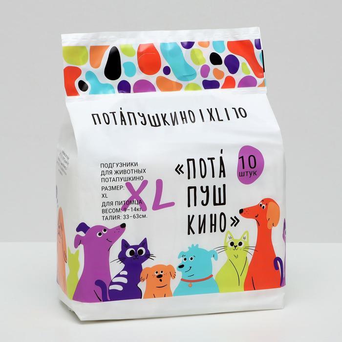 """Подгузники """"Потапушкино"""" размер XL, для домашних животных, 10шт/уп - фото 797988115"""