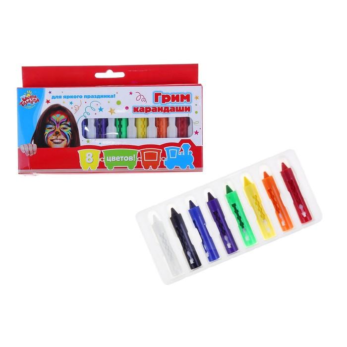 Краски для лица и тела, грим-карандаши, набор 8 цветов