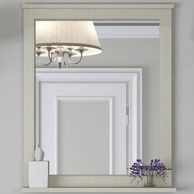 Зеркало «Леон 65», цвет дуб бежевый