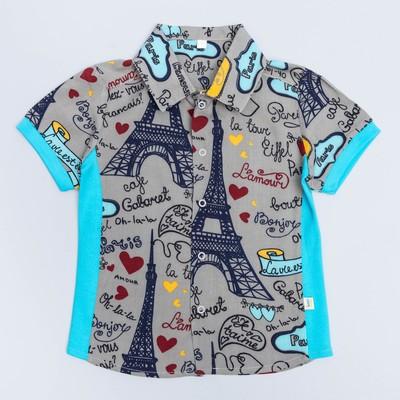 Рубашка для мальчика, рост 92 см, цвет серый/бирюзовый К-РБ-342_М
