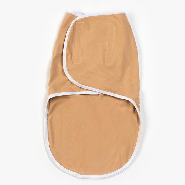 Пеленка-кокон на липучках, рост 50-62 см, цвет бежевый, интерлок 1139