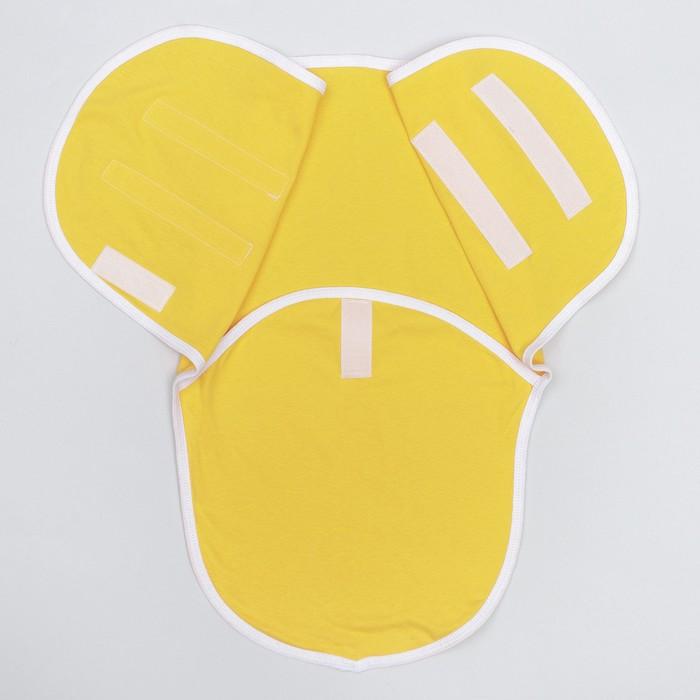 Пеленка-кокон на липучках, рост 50-62 см, цвет жёлтый 1139